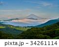 富士山 芦ノ湖 雲海の写真 34261114