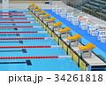 プール 飛び込み台 大会 水泳 34261818
