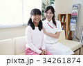 看護師 笑顔 病院の写真 34261874
