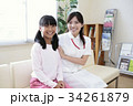 看護師 笑顔 病院の写真 34261879
