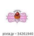 ケーキ カップケーキ 下げ札のイラスト 34261940