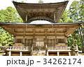 【和歌山県 高野山】壇上伽藍・西塔 34262174