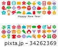 年賀状 和風アイコン 日本 観光 34262369