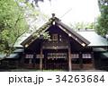 琴似神社 34263684