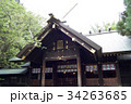 琴似神社 34263685