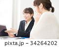 ビジネス 営業 女性の写真 34264202