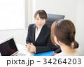 ビジネス 営業 女性の写真 34264203
