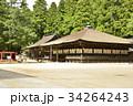 【和歌山県 高野山】壇上伽藍・御影堂 34264243
