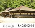 【和歌山県 高野山】壇上伽藍・御影堂 34264244