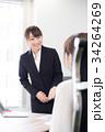 ビジネス 営業 女性の写真 34264269