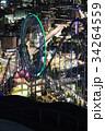 東京ドームシティ・都市風景・夜景 34264559