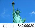 自由の女神(ニューヨーク) 34266680