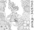 マーメイド マーメード 人魚のイラスト 34267043