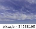 空 雲 青空の写真 34268195