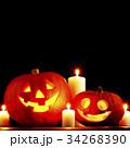 かぼちゃ カボチャ 南瓜の写真 34268390