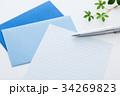 手紙 34269823