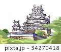 姫路城 34270418