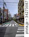 An Intersection on yanaka, tokyo, japan 34273087