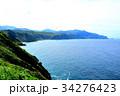 風景 神威岬 海の写真 34276423