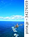 風景 積丹ブルー 神威岬の写真 34276459