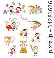 英語 教育 勉強のイラスト 34281626