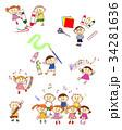 小学生 図工 音楽 34281636