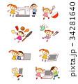 小学生 家庭科 パソコン 34281640