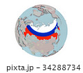Russia with flag on globe 34288734