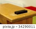話芸 34290011