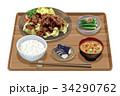 233焼き肉定食3 34290762