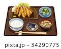 定食 ワカサギフライ定食 ワカサギフライのイラスト 34290775