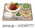 ハンバーク定食2 34290777