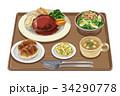 ハンバーク定食3 34290778