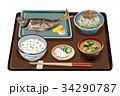 定食 アジ塩焼き定食 アジのイラスト 34290787