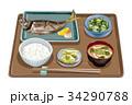 定食 アジ塩焼き定食 アジのイラスト 34290788
