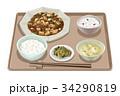 定食 マーボー豆腐 マーボー豆腐定食のイラスト 34290819
