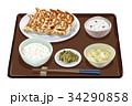 定食 餃子 餃子定食のイラスト 34290858
