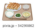 定食 餃子 餃子定食のイラスト 34290862