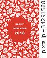 2018年 縁起物の年賀状イラスト 34291568