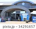 余市宇宙記念館(北海道余市町) 34291657