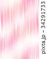 グラデーション ピンク 背景のイラスト 34291733