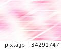 パステルカラー 素材 背景のイラスト 34291747
