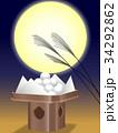 月見 十五夜 すすきのイラスト 34292862
