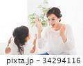 室内で遊ぶ親子 34294116