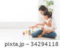 室内で遊ぶ親子 34294118