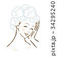 女性 シャンプー 洗髪のイラスト 34295240