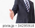 ビジネス 男性 手元の写真 34295918