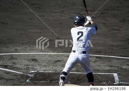 高校野球 バッター 34296196