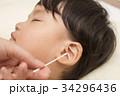 幼児 耳かき 耳掃除 34296436