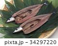 さんまの開き 開き 秋刀魚の写真 34297220
